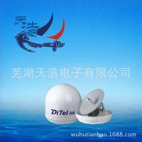 原装正品电视天线迪泰A6 高性能 卫星接收天线天包邮 安装简单