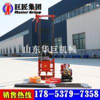 华夏巨匠QZ-2B汽油型轻便地质勘探岩心钻机 25米工程取样钻机