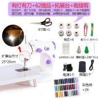 缝纫机家用泰昇小型全自动多功能吃厚微型台式电动迷你缝纫机