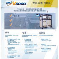 PSV5000 美国Data I/O 高速 自动烧录器, 汽车电子行业烧录必备,大容量储蓄必备