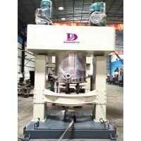 邦德仕供应江西动力混合机 广东电池浆料生产设备