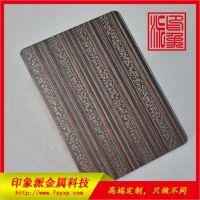 红古铜自由纹镀铜亮光生产厂家 304亮光镀铜不锈钢板材定制加工