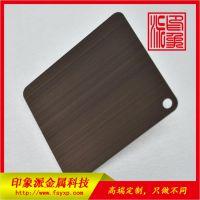 厂家供应正品304青古铜发黑不锈钢镀铜板