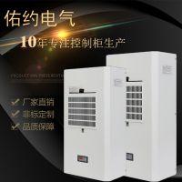 佑约AQ工业机柜空调上海仿威图控制柜厂家供应