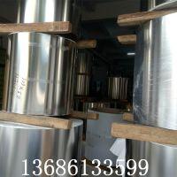 供应022Cr12铁素体不锈钢