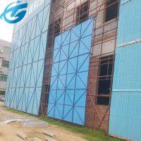 建筑用爬架网 爬架冲孔网