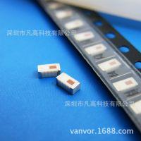 5.4 GHz宽带天线JTW5G50AN3216A725R陶瓷天线支持4.9G-5.9G频率