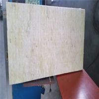 岩棉复合板加盟销售#憎水保温岩棉板120公斤