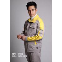 渭南工作服定制/渭南职业装定做/渭南衬衫订做/品牌西服定做