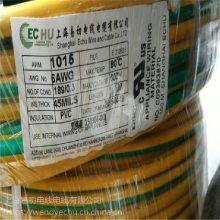 ECHU供应UL标准 4/0AWG 美标环保单芯线缆