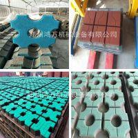 郑州鸿万供应各种砖机成型模 水泥垫块机模具 异型水泥制品模具可定制