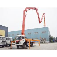 混凝土泵车 车载式混凝土输送泵车