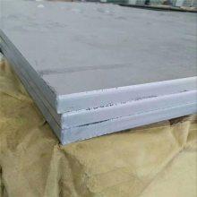 厂家供应 SUS430F不锈钢板 SUS430F耐腐蚀不锈钢 锻件钢棒