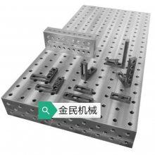 三维柔性焊接工装厂家@扬州三维柔性焊接工装厂家直销