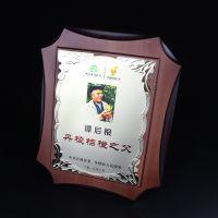 意大利进口花丛纹奖牌竖版 厂家定做 进口金属材料 五年保质