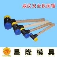 东莞威汉工具批发商wiha橡胶锤子 832-15电工胶锤子使用事项