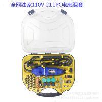 180W6档调速微型迷你电磨套装玉石雕刻机小型抛光打磨机110V 220V