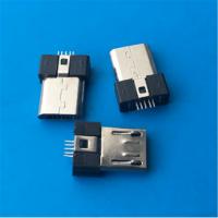 3.0超薄 MICRO 5P公头 SMT贴板 无脚无卡勾 带弹片 pcb-创粤