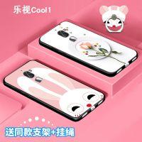 酷派cool1手机壳cool1 dual手机壳乐视酷派C106-8硅胶全包女款-9