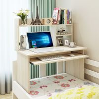 笔记本电脑做桌大学小桌子可宿舍神器折叠 实卡通 懒人书桌床上