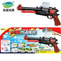 *厂家直销2合一炫酷水晶弹枪  水弹枪模型玩具 地摊玩具