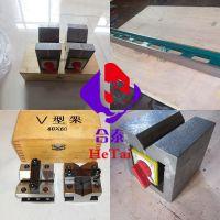 磁性V型架块工字桥检验划线工作台T型槽铸铁钢方箱弯板平直角尺