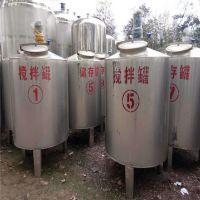 出售二手1吨不锈钢搅拌罐 2吨 4吨 不锈钢搅拌罐