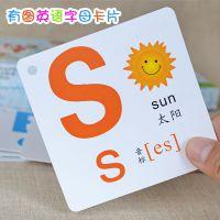 英语大小写卡片26个字母全套宝宝启蒙早教幼儿园学习0-3-6岁儿童