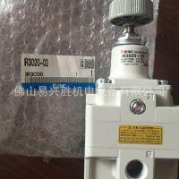 原装现货 SMC精密减压阀 IR3020-02 压力控制阀