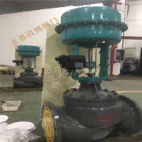 套筒式气动调节阀 ZJHM-64C DN250 高压铸钢气动流量调节阀 ZJHM-64P