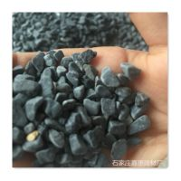矿源直供黑石子 黑色卵石 建筑工程路面用机制彩石子