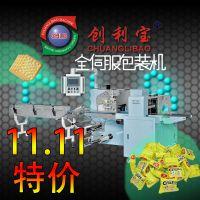 【佛山创利宝】【双11特价】CB-680XWS 下走膜全伺服往复式包装机 日用品包装机 打包
