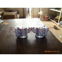 供应铝合金压铸加工 压铸加工 模具 压铸模具厂 模具制造