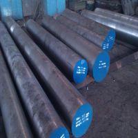 销售日立进口SKD61模具钢圆棒板材