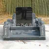 盛立石雕直销墓碑雕刻 青石石雕墓碑 家族碑 欧式艺术碑