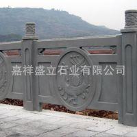 厂家定做各种石材雕刻栏板 公园广场花草石头栏板 包安装