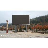 宝鸡麟游户外p6全彩显示屏 国星双立柱户外电子广告屏 洲明蓝普立柱屏安装