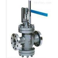 Y45H/Y-63C/100C碳钢高温高压杠杆式蒸汽减压阀