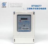 供应上海上联三相电子式有功电能表DTS6677 380V 电子表电表