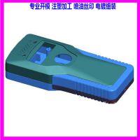广东塑料配件加工厂开模定制家电塑胶外壳注塑模具设计
