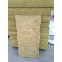 JDHT-A钢网岩棉板、外墙憎水岩棉板