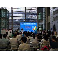 2019深圳高端水展暨富氢水机展览会