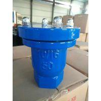 销售山东地区QB1丝扣式排气阀 河北康信排气阀厂家