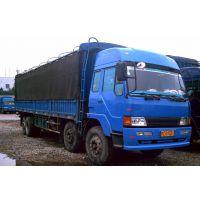 青岛到合肥市物流专线运输公司是怎么收费的