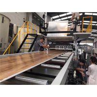 斐捷机械品牌地板机器970mm宽PVC石塑地板机器设备生产线优质企业