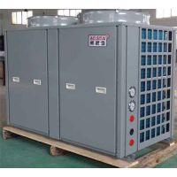 山东热泵热水机组