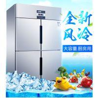 绿零四门冰箱SBC-1.0L4FS 风冷双温4门冰箱 绿零四门冷柜 冷藏柜冷冻柜