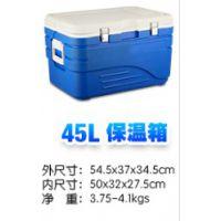 中西食品采样箱 空箱体 45L 型号:ZW0-45 库号:M359060
