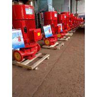 全国供应消防泵XBD8.0/20G-L37KW不锈钢