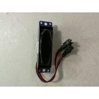 可维修科乐KOHLLERK-8787T 感应小便器电路主板/电眼/感应头/配件